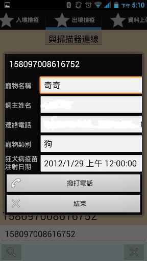 u6aa2u75abu8ffdu8e64 AFX-100  screenshots 5