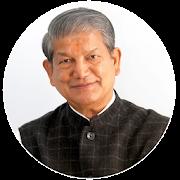 Harish Rawat Ji