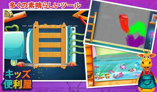 無料教育Appのキッズ便利屋|記事Game