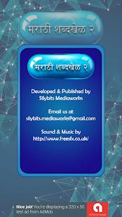 Marathi Shabdkhel 2 - náhled