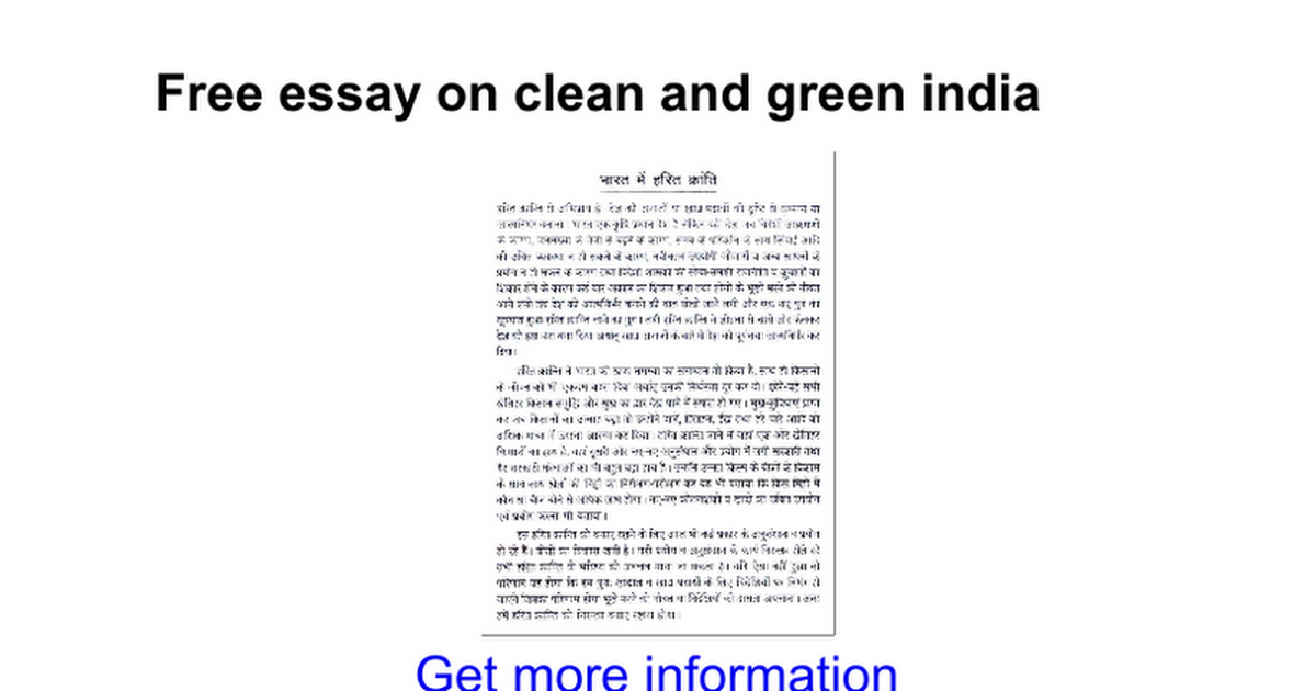 essay on green and clean nation Our depot contains over 15,000 free research papers read our examples to help you be a better writer and earn better grades.