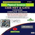 Physical Science Handbook - CSIR-UGC NET icon