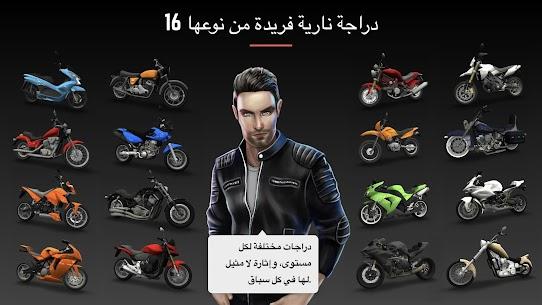 تحميل لعبة Racing Fever: Moto مهكرة للاندرويد [آخر اصدار] 2