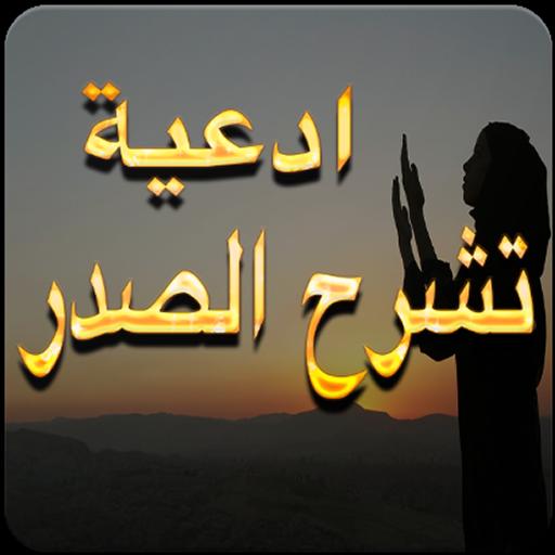 ادعية التوبة و الرجوع الى الله