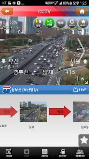 고속도로교통정보 - náhled