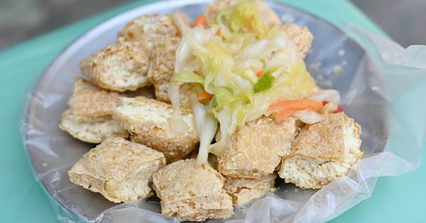 無名臭豆腐(50年老店)