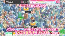 ラブライブ!スクールアイドルフェスティバル(スクフェス) - 大人気リズムゲームのおすすめ画像3