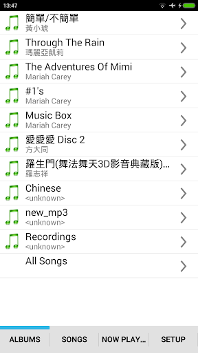 Ambient Music Player Trial