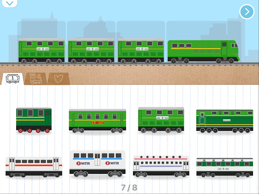 Brick Train Build Game For Kids & Preschoolers 1.5.140 screenshots 22
