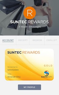 Suntec City- screenshot thumbnail