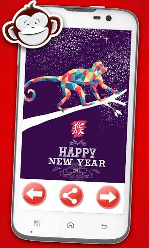 2016猴年新年新春祝福贺卡图片
