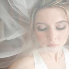 Wedding photographer Ruslan Iosofatov (iosofatov). Photo of 30.09.2018
