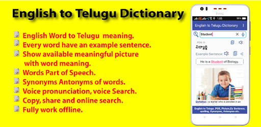 English to Telugu Dictionary offline - Apps on Google Play