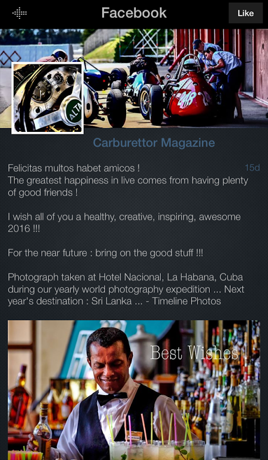Carburettor- screenshot