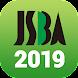 日本農芸化学会2019年度大会