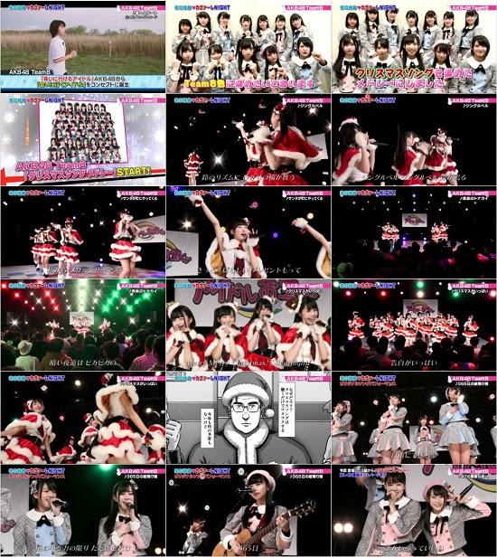 (TV-Music)(720p) AKB48チーム8 Part – アイドルお宝くじ 161223