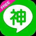 神 掲示板 -無料の暇つぶしチャットトーク相手募集アプリ icon