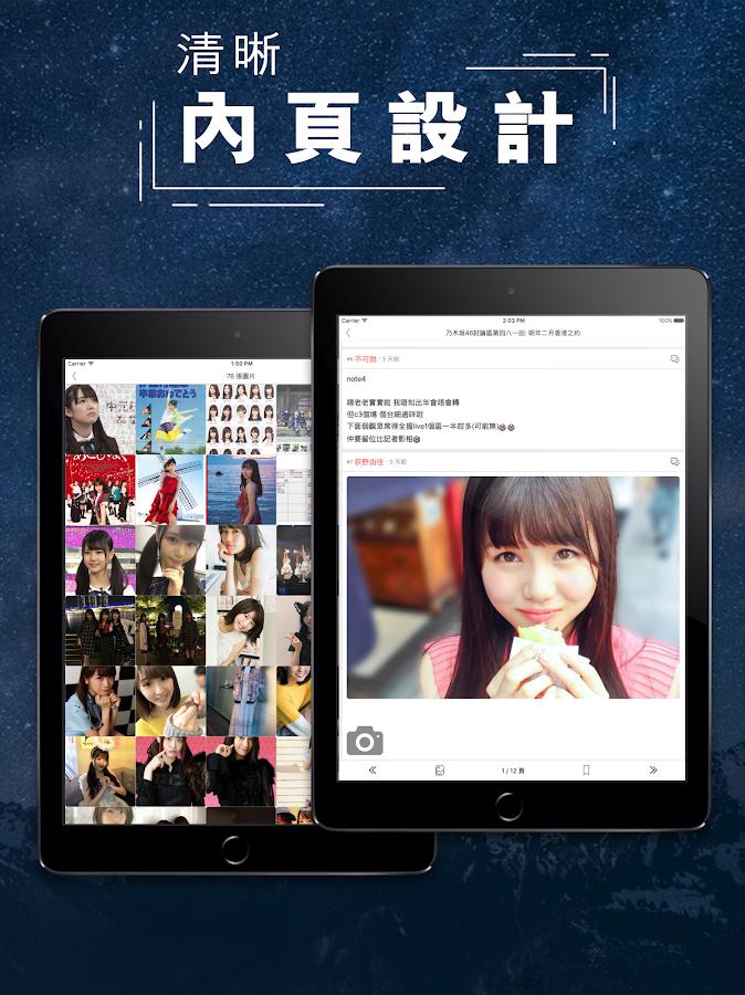 高登 - hkgolden.com 香港高登討論區 - Android Apps on Google Play