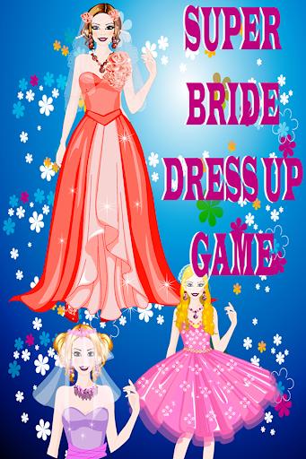 スーパー花嫁は ゲームをドレスアップ