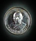 เหรียญขันน้ำมนต์ หลวงปู่ทิม ปี37