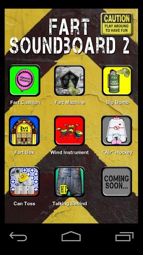 玩免費休閒APP|下載おならサウンドボード2:おならアプリ - おならゲーム app不用錢|硬是要APP