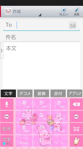 mochiusagi☆