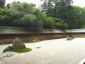 Photo: Jardin sec du temple Ryoan-ji à Kyoto