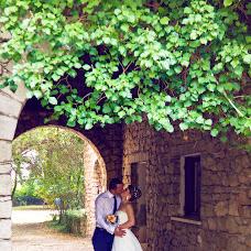 Wedding photographer Ada Alibali (AdaAlibali). Photo of 28.03.2017