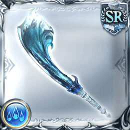 水SR剣・短剣・槍・斧・杖