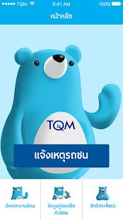 TQM Beside - náhled