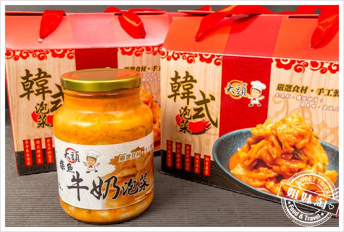 大頭韓式泡菜柴魚牛奶泡菜