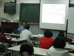 Photo: 20110920應用客語(中高級檢定考課程)005