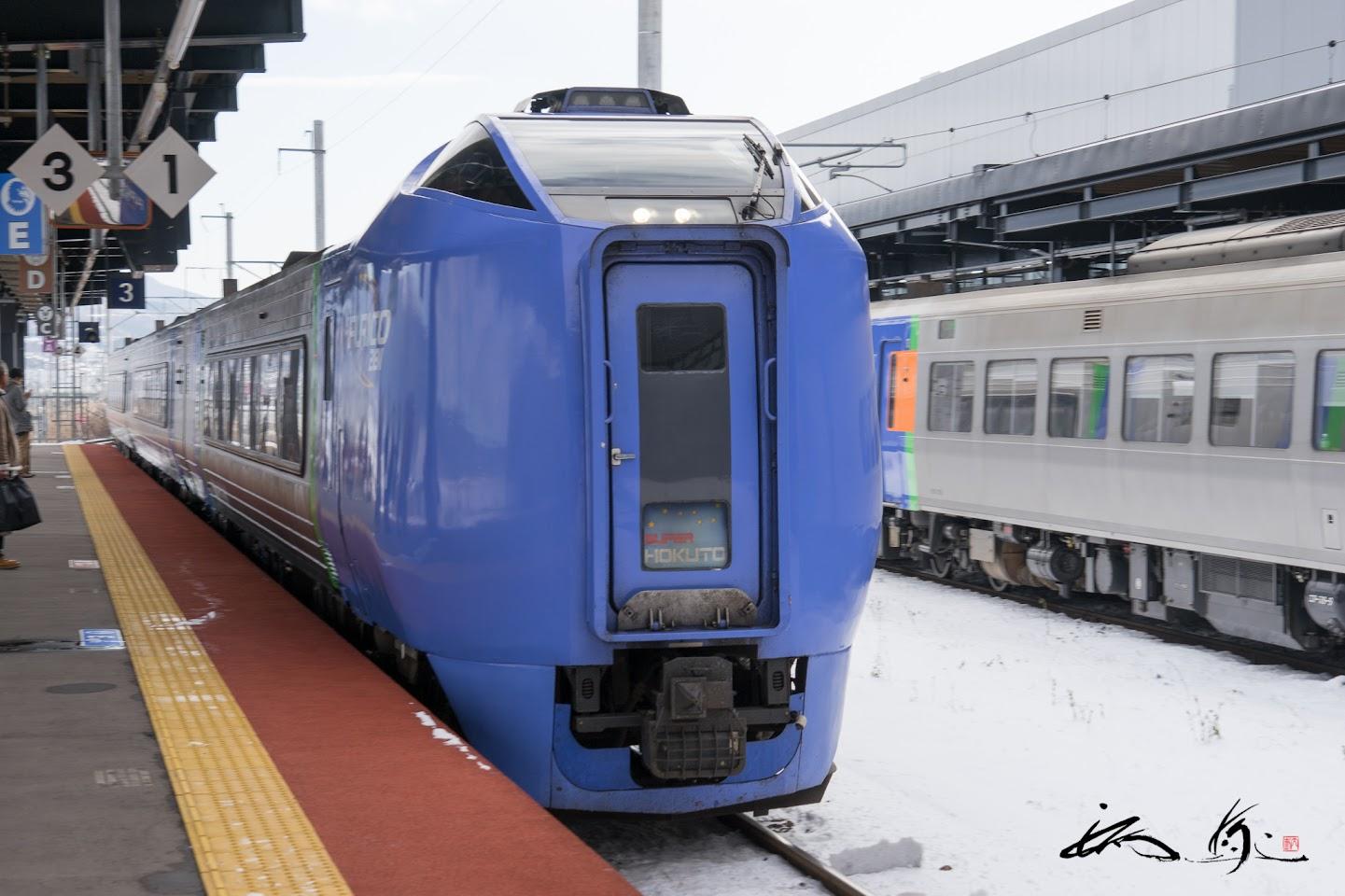JR函館本線 「特急スーパー北斗7号」