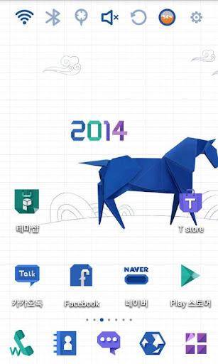 Paper Pony Launcher Theme