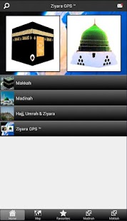 Ziyara GPS ™- screenshot thumbnail