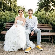 Wedding photographer Darya Larionova (DarinaL). Photo of 16.08.2018