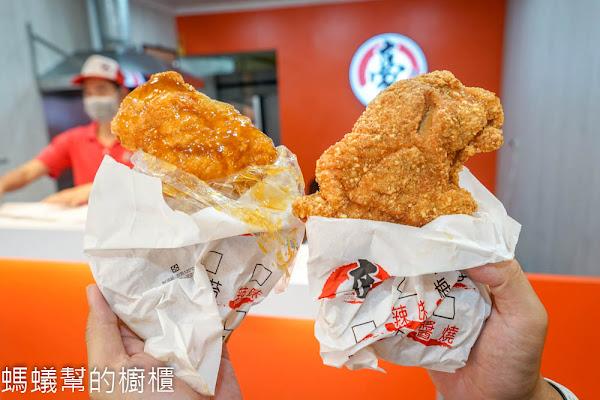 豪哥雞排二林創始店