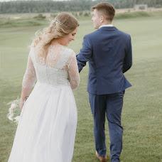 Wedding photographer Arina Miloserdova (MiloserdovaArin). Photo of 17.11.2018