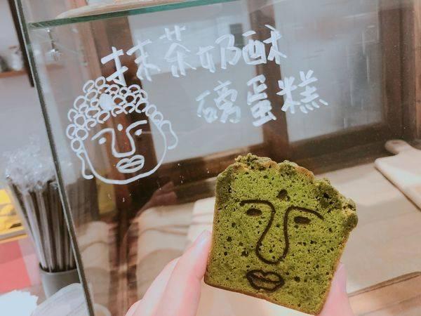 Moin Coffee Stand✿大佛抹茶奶酥磅蛋糕 ! 莊嚴的可愛~ 好吃好萌的磅蛋糕!!