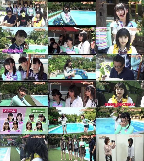 (TV-Variety)(720p) SKE48 ZERO POSITION~チームスパルタ!能力別アンダーバトル~ ep63 170902