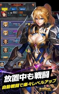 ホウチ帝国 〜 RPG x CV花澤香菜- スクリーンショットのサムネイル