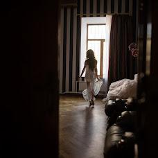 Wedding photographer Andrey Lysenko (liss). Photo of 14.04.2018
