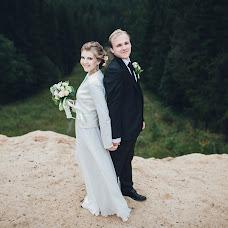 Wedding photographer Aleksey Khukhka (huhkafoto). Photo of 18.11.2015
