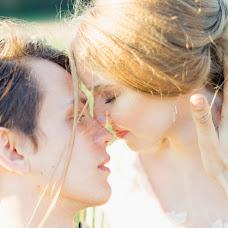 Wedding photographer Alina Pshigodskaya (AlinPshig). Photo of 15.05.2017