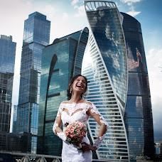 Wedding photographer Kirill Otinov (KDELUXE). Photo of 01.06.2018