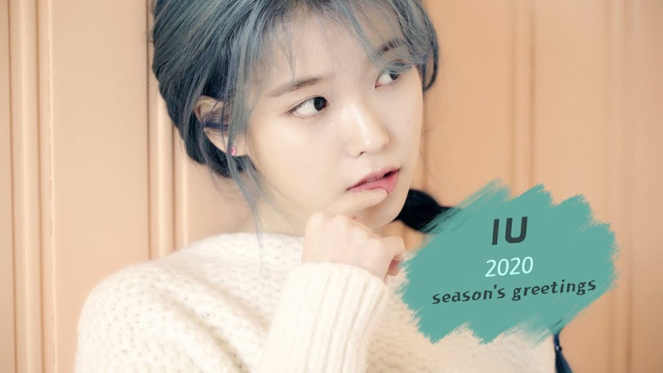IU seasons