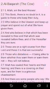 Holy Quran in English free- screenshot thumbnail