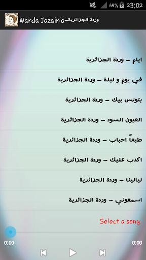 ورده الجزائريه مع بليغ حمدي العيون السود by Sokoon Rooh | Free Listening on  SoundCloud