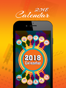 2018 Calendar : New Year 2018 [Telugu, Hindi, Eng] Screenshot