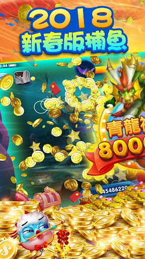 Fish is Coming: Best 3D Arcade image | 9